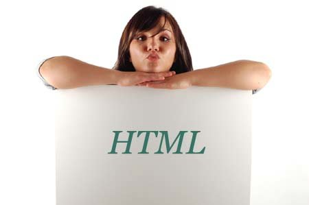 Устаревающие html-теги