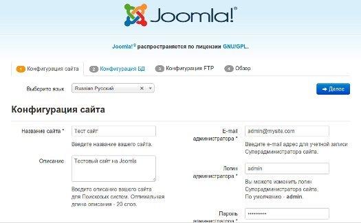 Установка Joomla 3