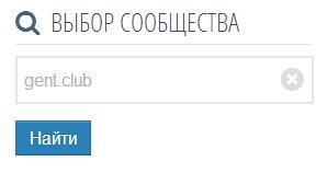Как быстро отыскать популярные записи в ВКонтакте