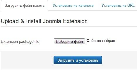 Как поменять шаблон в Joomla 3