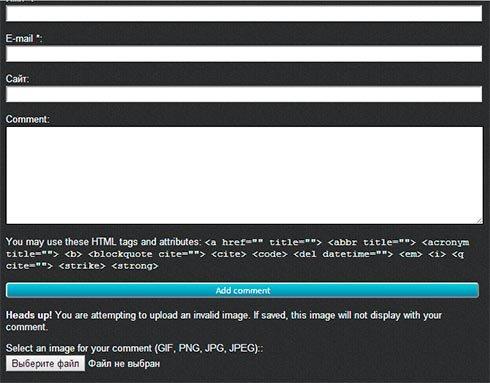 Как позволить вашим читателям оставлять комментарии с картинкой в WordPress