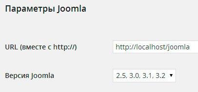 адрес сайта на Joomla